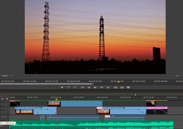 微速度撮影でフリッカーを押さえながら撮影、編集する10のTIPS