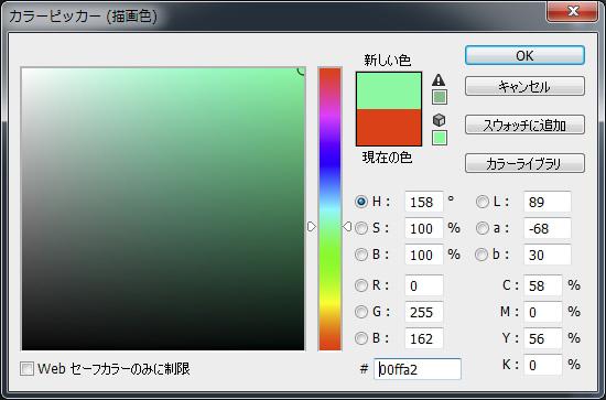 Photoshopでデザインの配色を写真的に操作して決める方法
