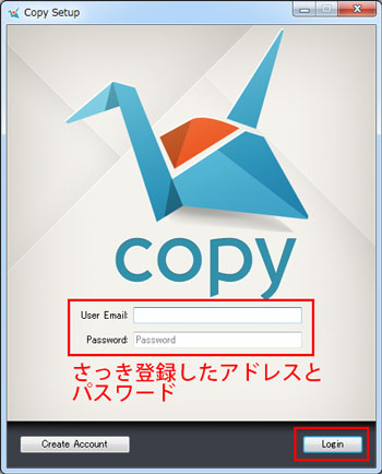 20GBが無料で使えるDropboxライクなストレージ、Copy(コピー)が便利!
