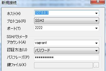 Vagrant+CentOS+rbenvでRubyインストールに失敗した時のメモ(Win7)