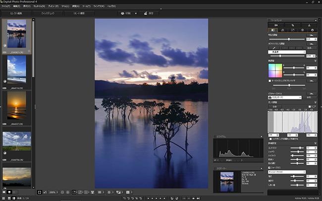 【速報】キヤノンDigital Photo Professional(DPP)が4.0にメジャーバージョンアップするぞ!