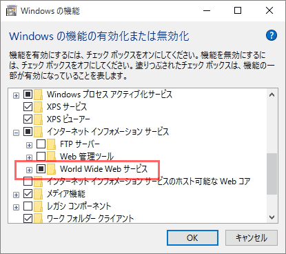 Windows10にアップグレードしたらXAMPPが起動しなくなった時の対処法