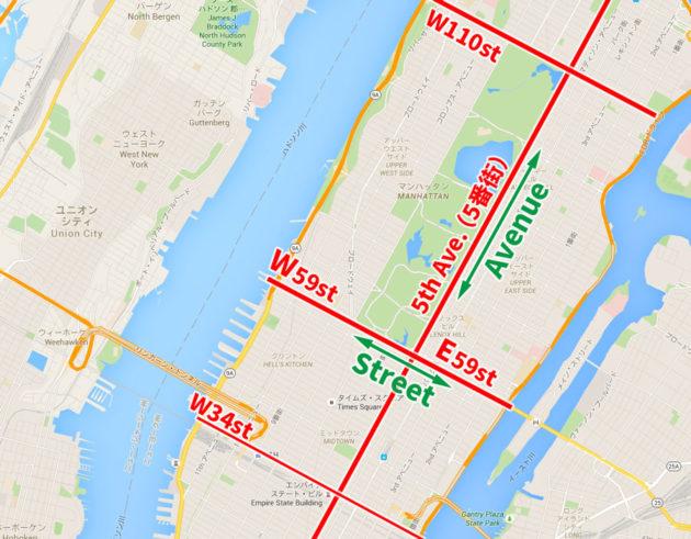 マンハッタンの住所の見方