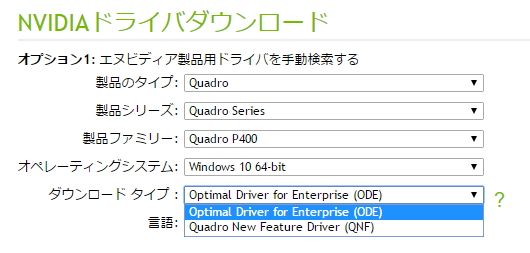 ODEとQNF
